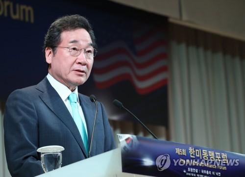 韩总理要求力保光州世游赛安全