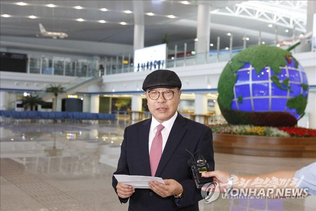 韩政府对前外长之子弃韩投朝表态
