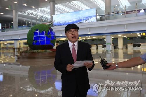 朝媒称已故民主党派领袖的韩籍儿子来朝永居