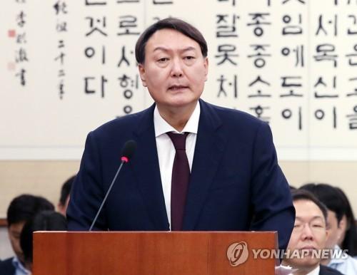 韩国检察总长被提名人尹锡悦出席听证会