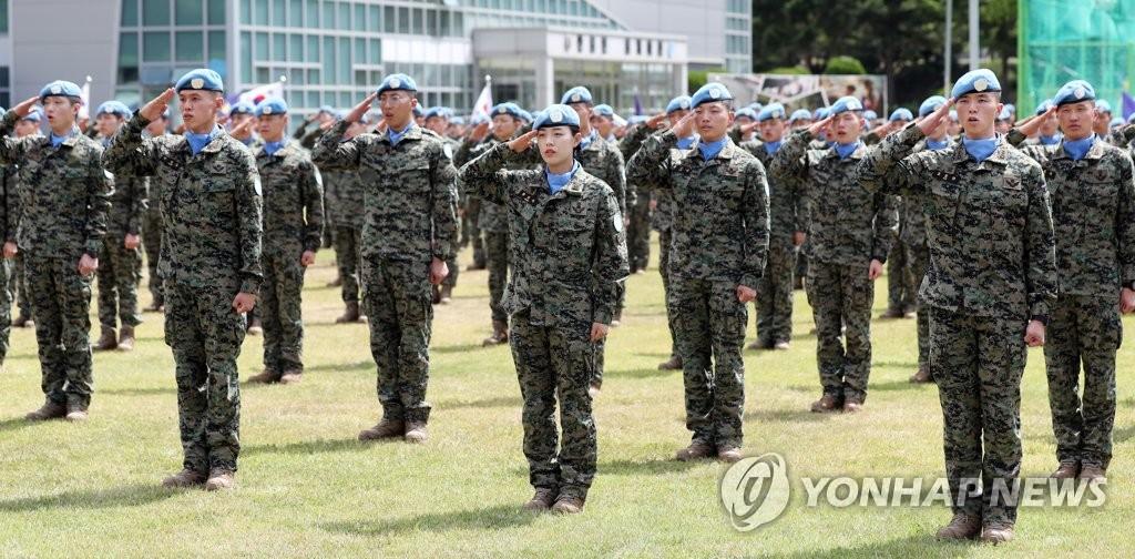 """资料图片:执行联合国维和任务的韩国""""韩光部队""""士兵 韩联社"""