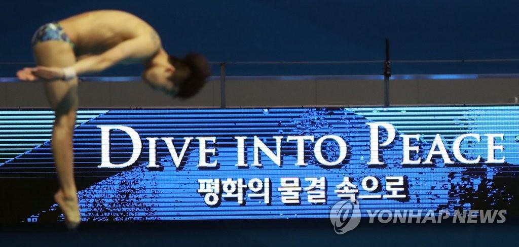 资料图片:7月8日,在光州市南部大学市立国际游泳池,一名选手准备跃身入水。 韩联社