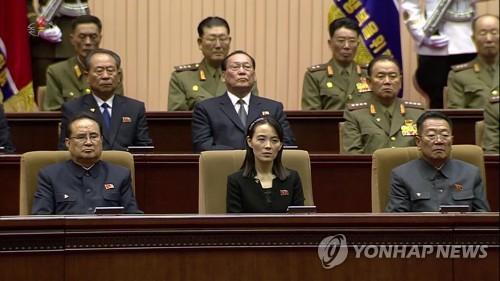 韩统一部:金与正职位提升未获证实