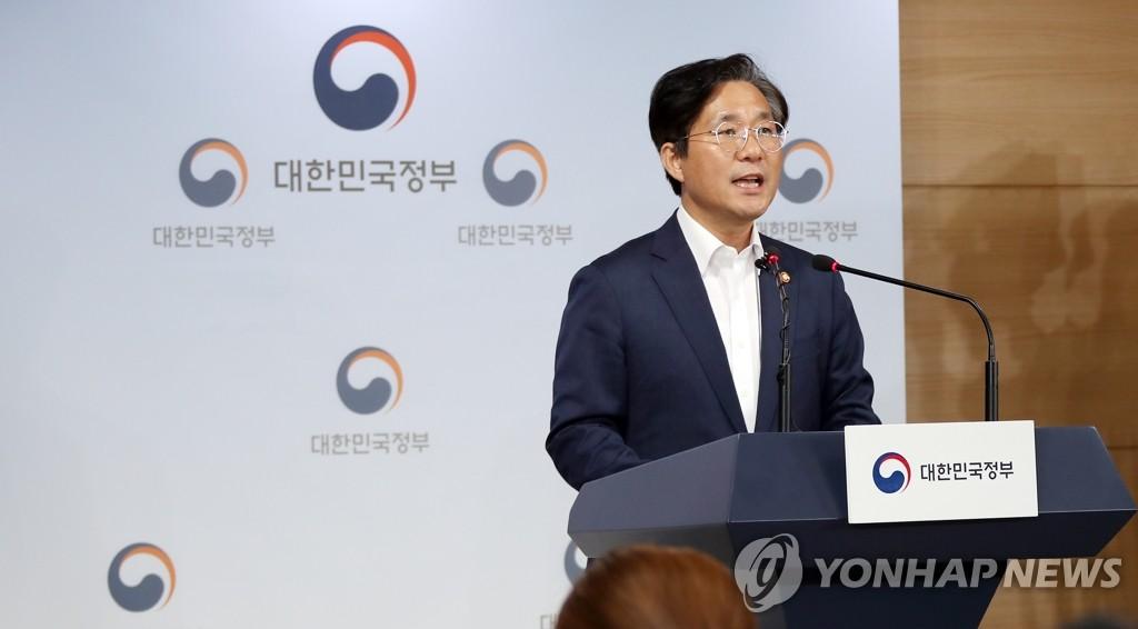 韩日将举行工作层磋商讨论日本出口管制