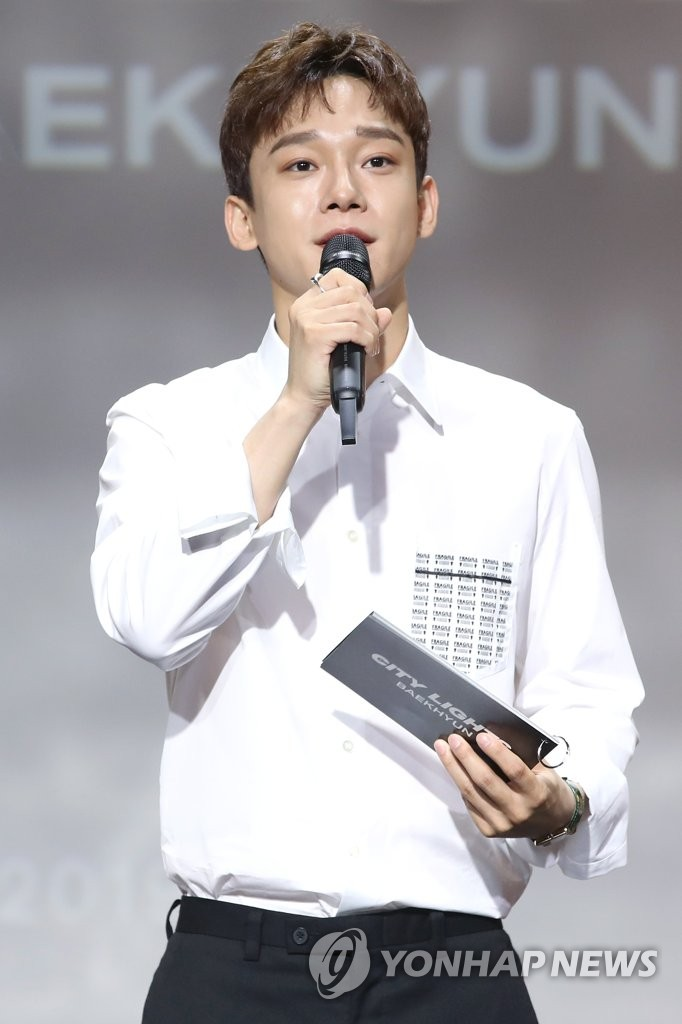 资料图片:EXO成员CHEN 韩联社