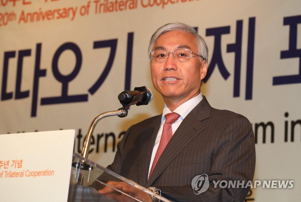 中国驻韩大使出席朱鹮国际论坛
