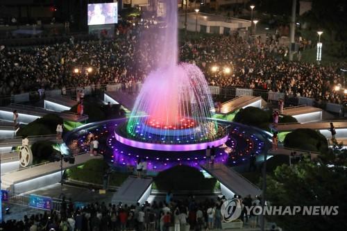 光州世游赛开幕 2639人参赛创纪录