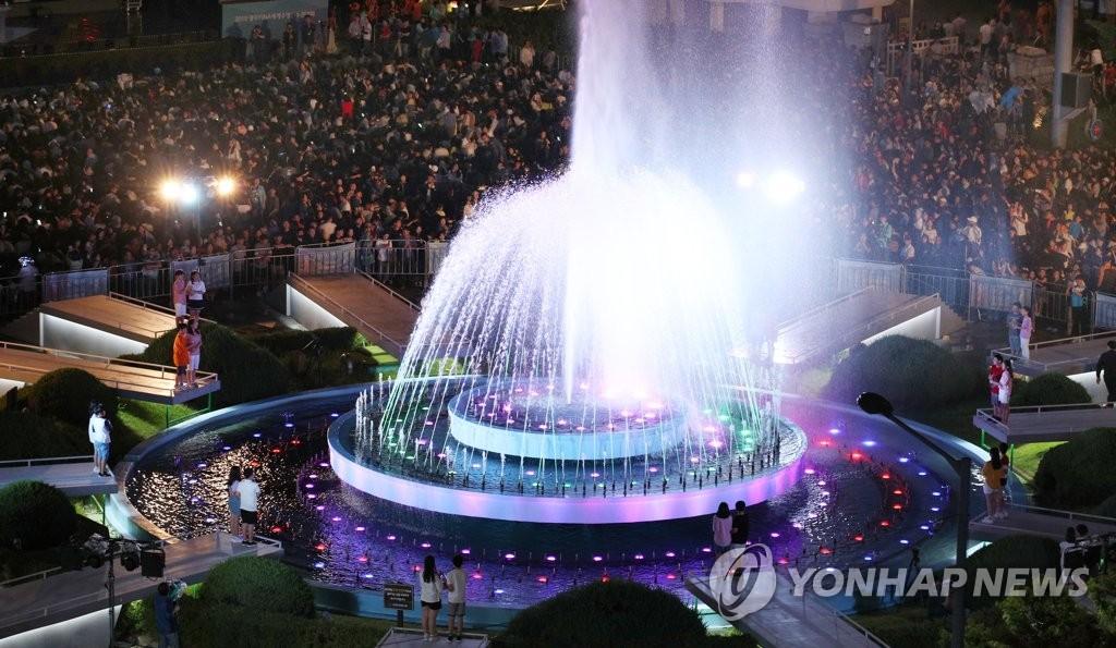 光州世游赛预热庆典