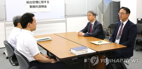 美智库:韩国战略物资管理水平远高于日本