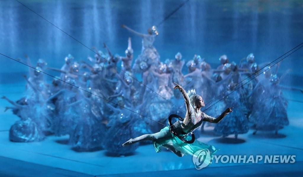 光州世游赛开幕式