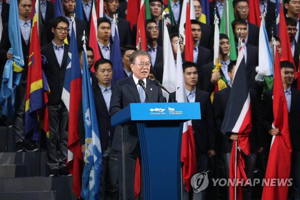 文在寅宣布光州世游赛开幕