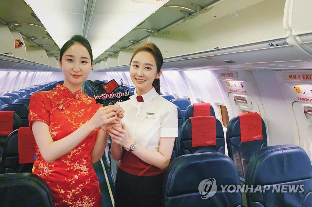 易斯达航空新开仁川至上海航线