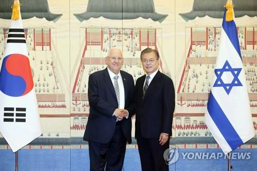 韩-以色列首脑会晤