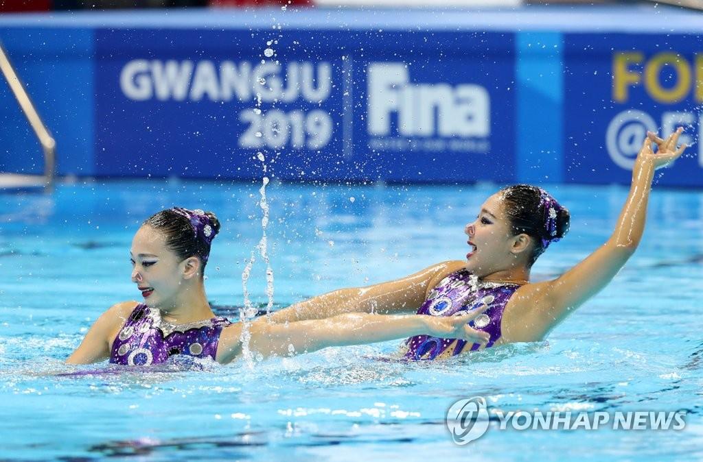 光州世游赛:韩国艺游双人组向中俄等强队学习