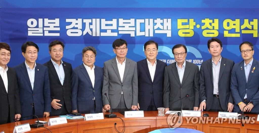 联席会议与会者合影 韩联社