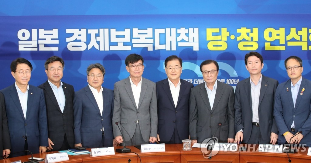 7月16日,韩国执政党和青瓦台方面为商讨应对日本经济报复方案举行会议,图为与会者合影。 韩联社