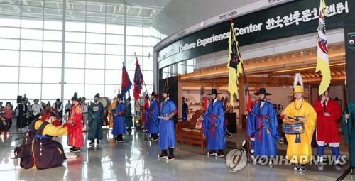 机场守门将任命仪式