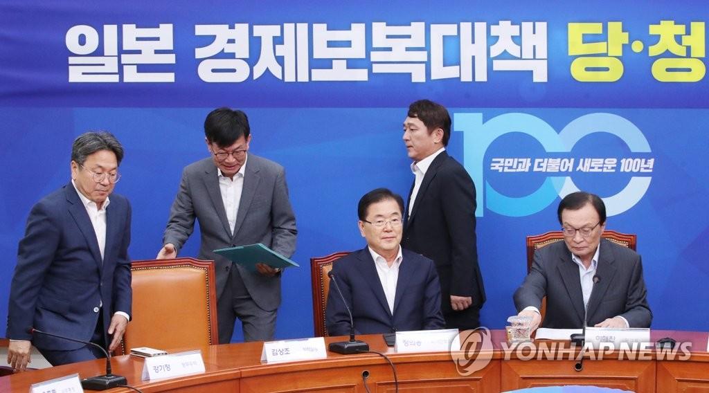 联席会议现场 韩联社