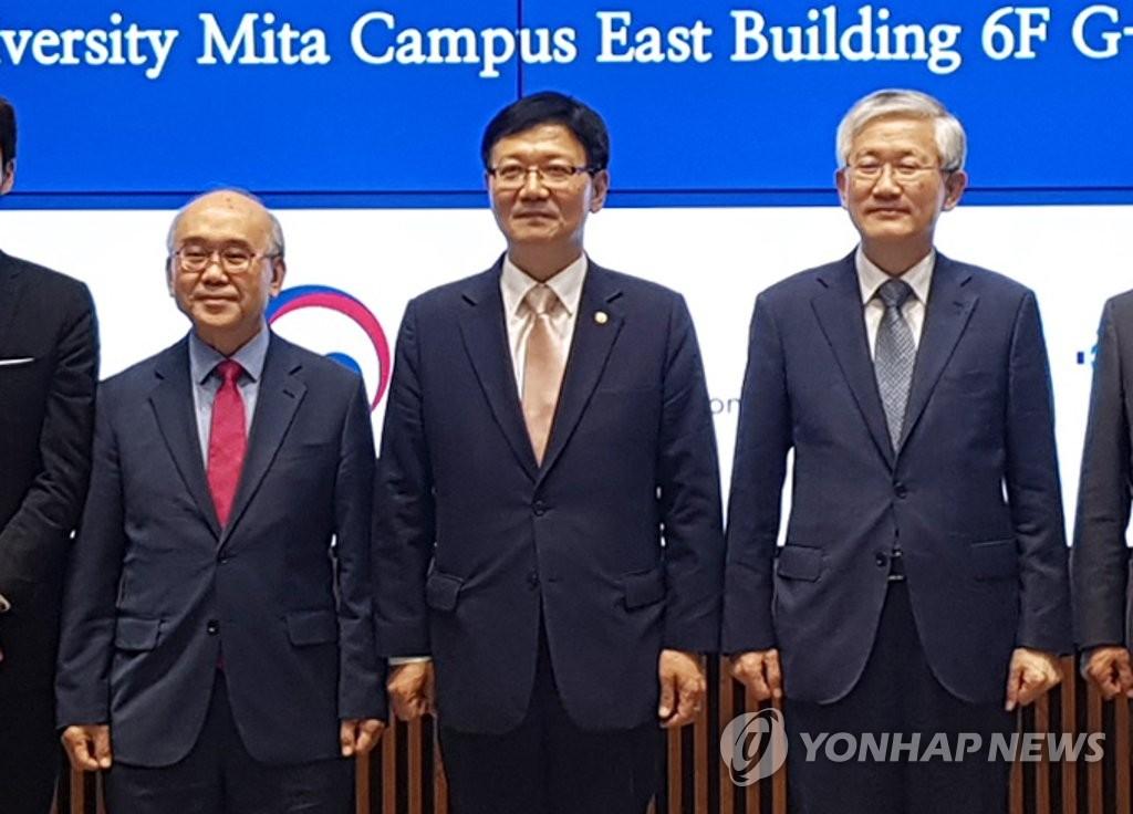 韩国统一部次官会见日本对朝代表
