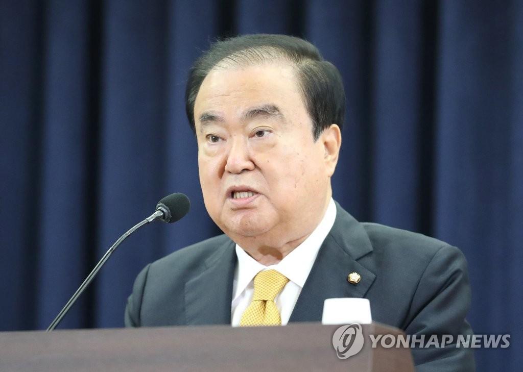 韩议长致信美日促外交解决限贸矛盾