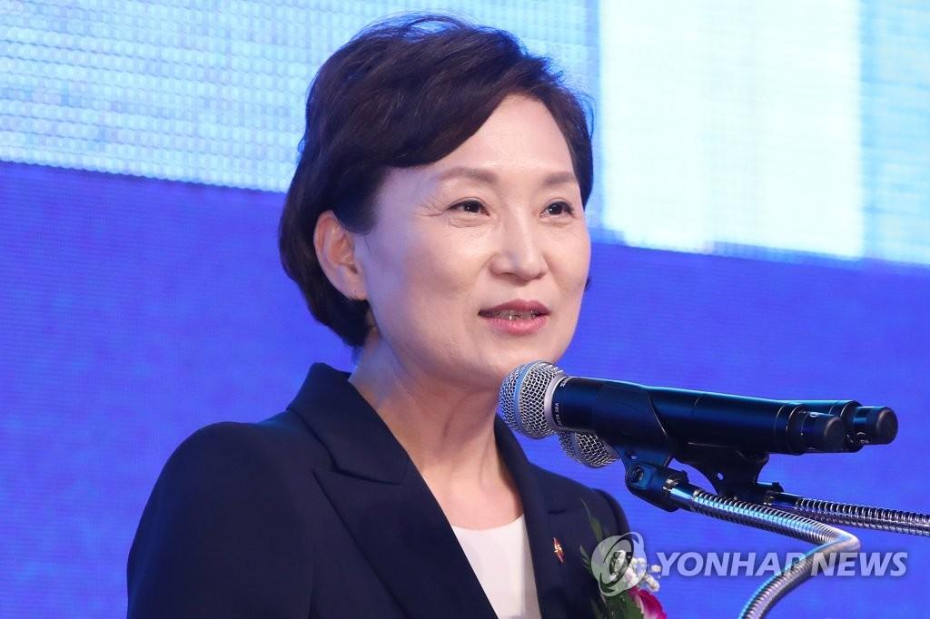 资料图片:国土交通部长官金贤美 韩联社