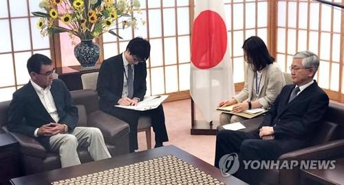 日本召见韩国大使抗议