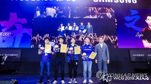 韩国电竞队夺冠