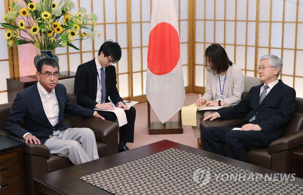 韩外交部就驻日大使发言遭日外相打断表遗憾