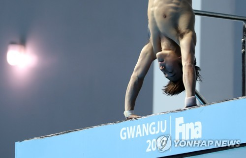 光州世游赛:韩国跳水队摘1铜创历史最好成绩