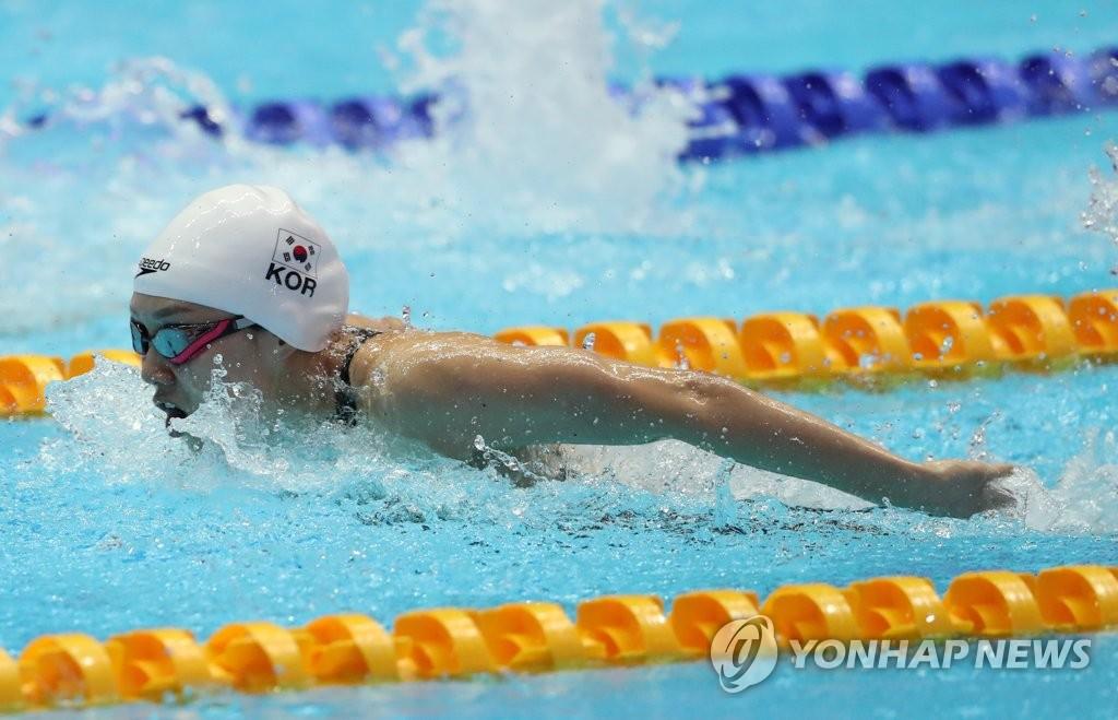 光州世游赛:金瑞英进200米混泳半决赛