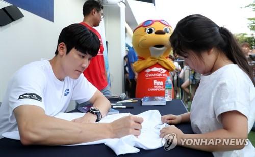 7月21日下午,在光州市光山区的南部大学,朴泰桓举行签名会。 韩联社