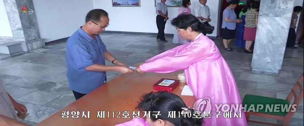 朝鲜地方人民会议选举产生27876名代议员