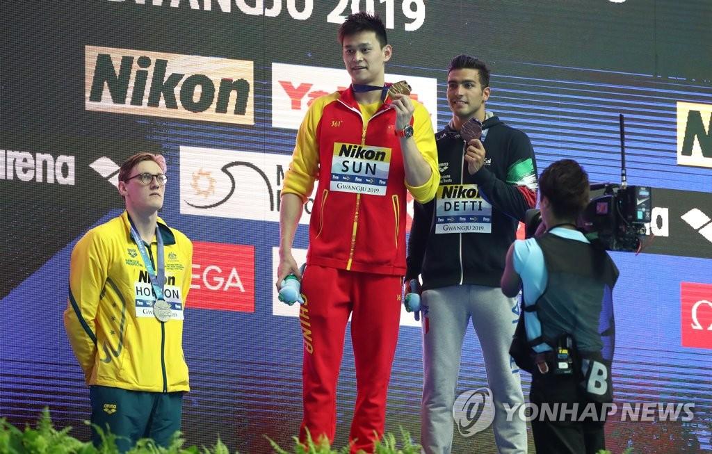 国际泳联对霍顿拒与孙杨同台领奖提出警告