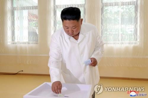金正恩参加朝鲜地方人民会议代议员选举投票