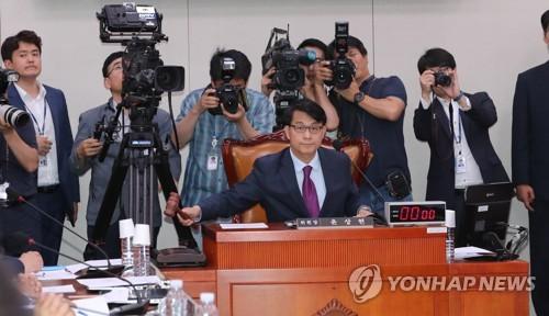 韩国国会通过促日撤销出口管制决议案