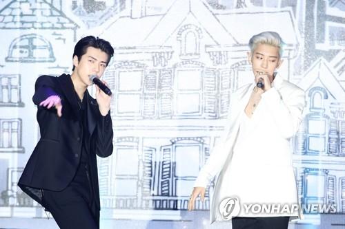 EXO-SC新辑发布会