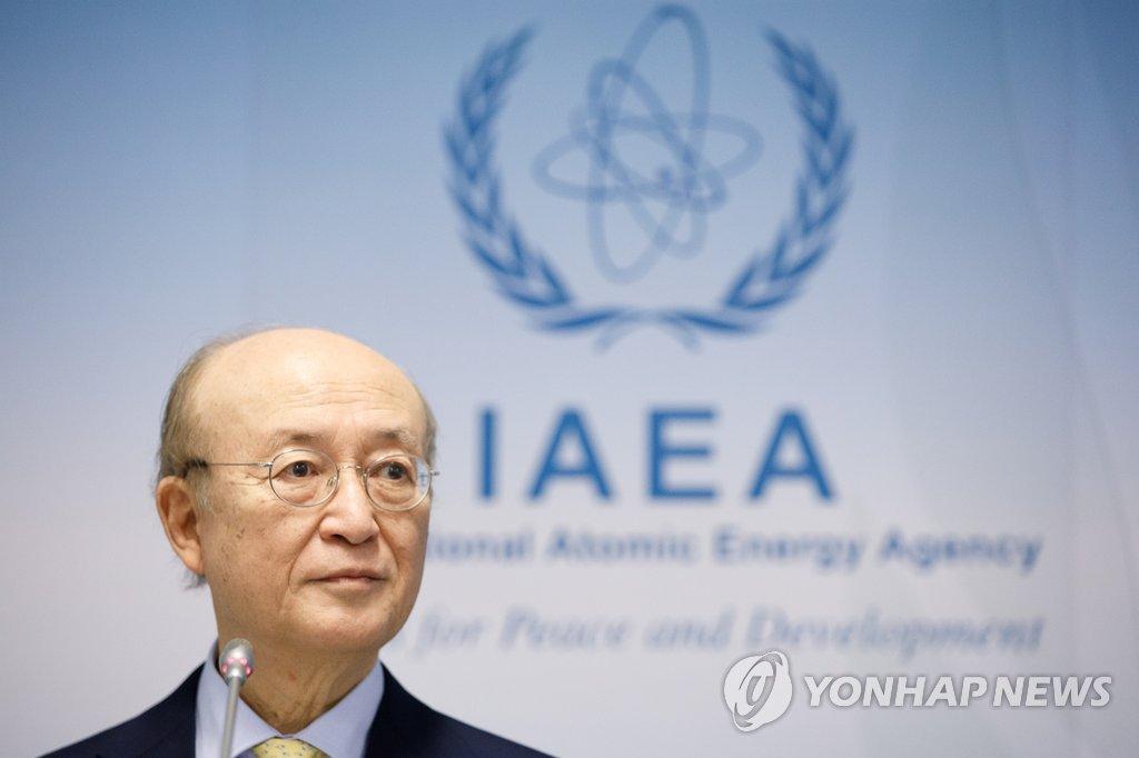 韩政府对国际原子能机构总干事去世表哀悼