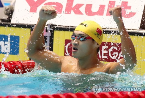 徐嘉余破100米仰泳赛会纪录