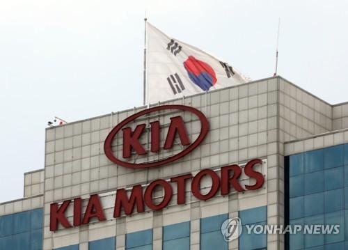 起亚汽车第三季营业利润同比大增148.5%