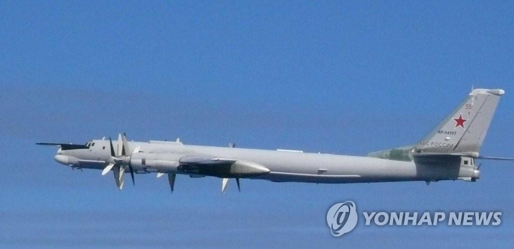 简讯:俄罗斯称军机因设备失灵误入非预定空域