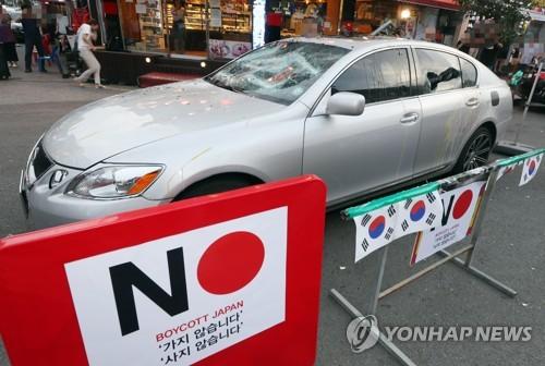 韩国9月日系车销量同比大减六成