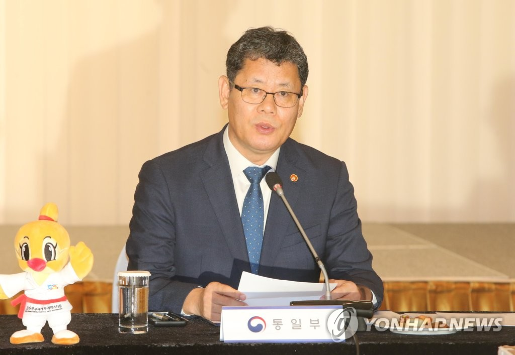 韩统一部:朝方不理对话提议 民间交流减少三成