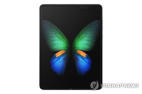 三星折叠屏手机Galaxy Fold定价1.4万元