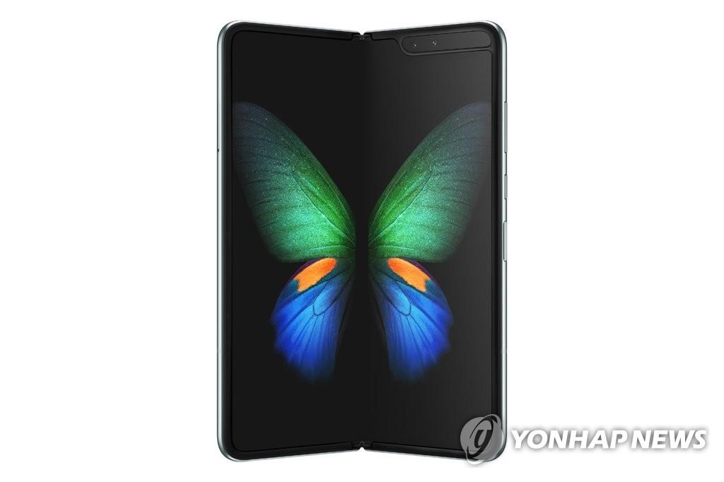 三星折叠屏手机Galaxy Fold或9月6日在韩面市