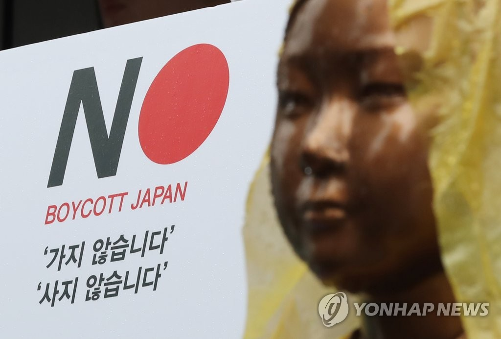 韩国抵制日货活动持续扩散