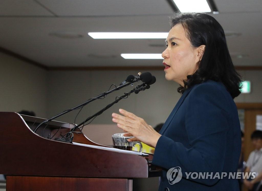 韩国产业部高官赴京出席RCEP部长会议