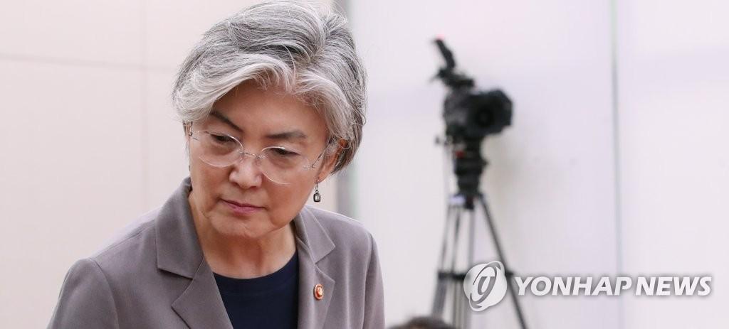 韩外交部:日本很有可能将韩移出白名单