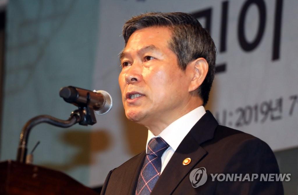 详讯:韩防长称朝鲜若对韩挑衅将视其为敌