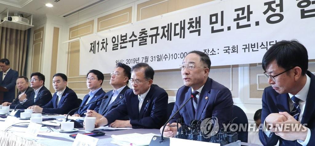 韩国民官政合作协调机制共商应对日本限贸