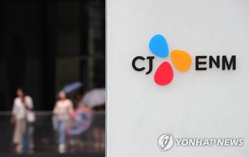 韩传媒公司CJ ENM:考虑收购SM娱乐但未落定